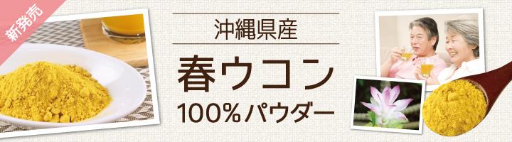 052new_720x200